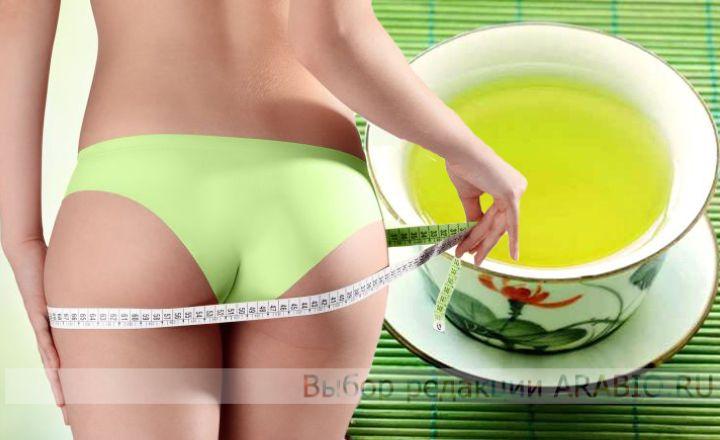 Как похудеть при помощи зеленого чая как похудеть с
