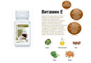 Печень витамины